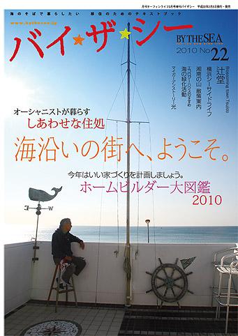 BTS22-000-cover-01-OL.jpg
