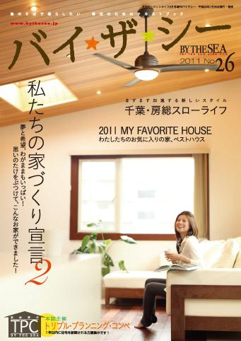 BTS26-cover.jpg