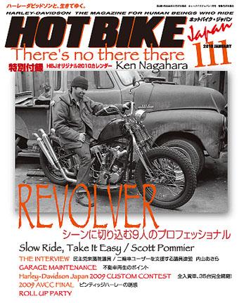 HBJ111-COVER-1.jpg