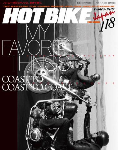 HBJ118-COVER.jpg