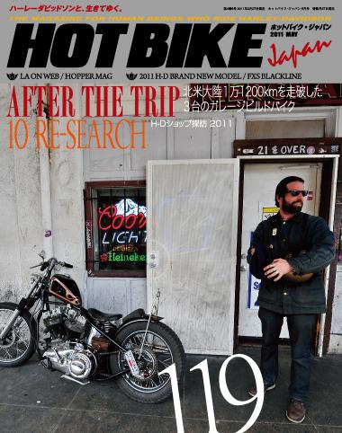 HBJ119-COVER.jpg
