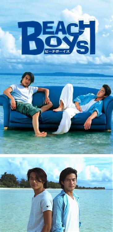 beachboys2.jpg