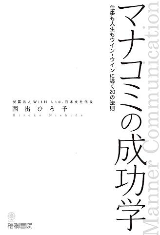 manacomi_cover_01.jpg