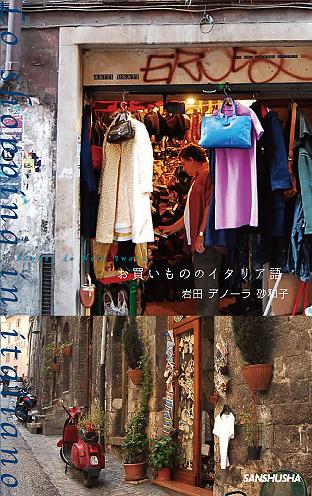 oka-cover-002.jpg