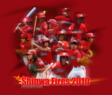 shinwa_fires_2010_poster_72.jpg