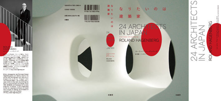 24 ARCHITECTS IN JAPAN-cover_250.jpg