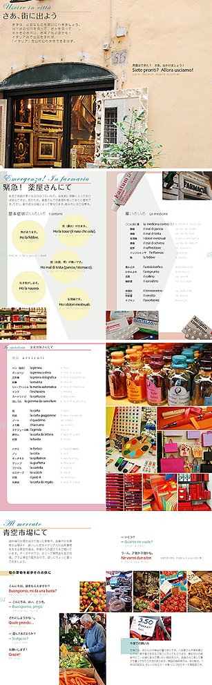 oka-pages.jpg
