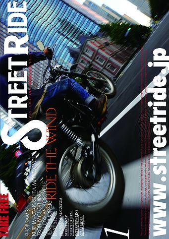 sr_cover.jpg